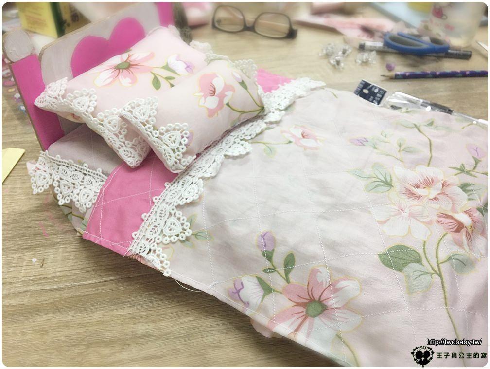 小美樂蕾絲夢幻小床DIY