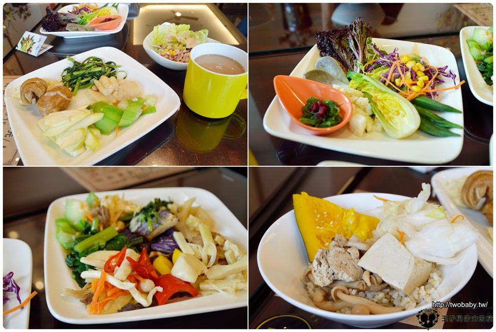 雲林斗六素食餐廳|御禾園素食養身餐廳、吃到飽-近莊敬市場隱身高級大樓的素食店