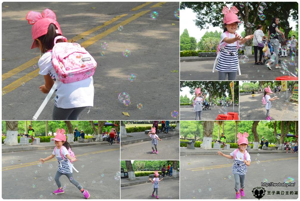 天藍小舖 迪士尼系列親子包-甜心米妮保冷多功能後背包/媽媽包
