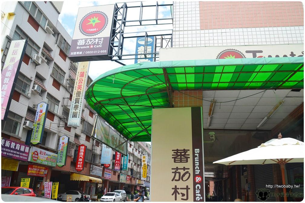 台中早午餐 蕃茄村漢堡TOMATO Burger-松竹店 很特別的紫米漢堡
