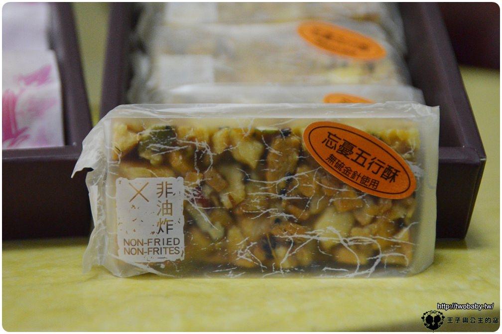 團購宅配美食 花蓮名產-火龍果餅、奶油酥條、菩提酥、洛神酥、五行酥 花蓮縣餅菩提餅舖