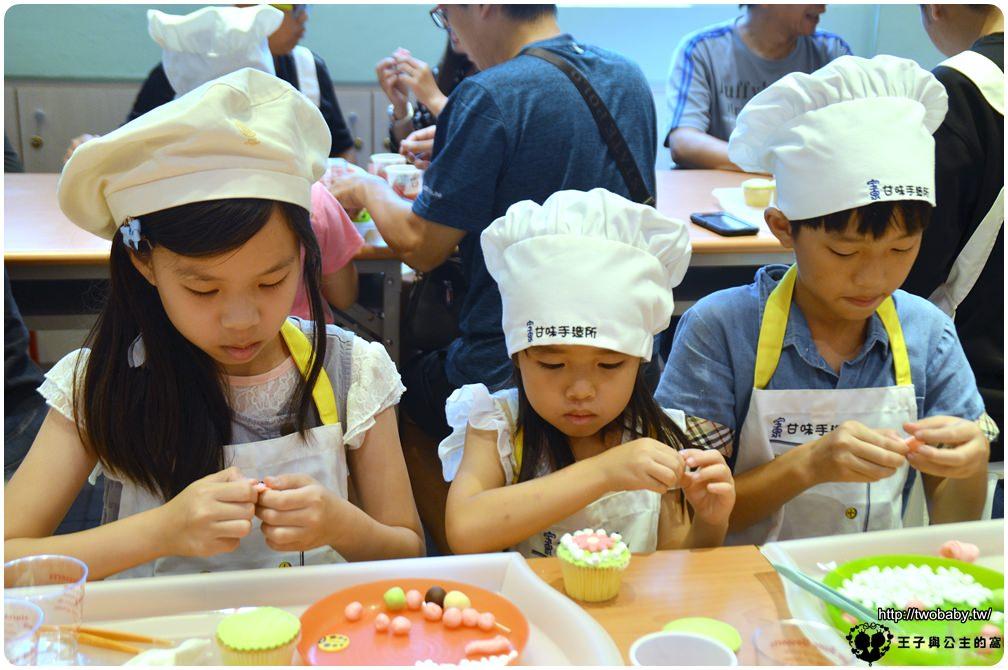 台中豐原甜點|親子DIY手作 宝泉(寶泉)甘味手造所-百年老店好口味