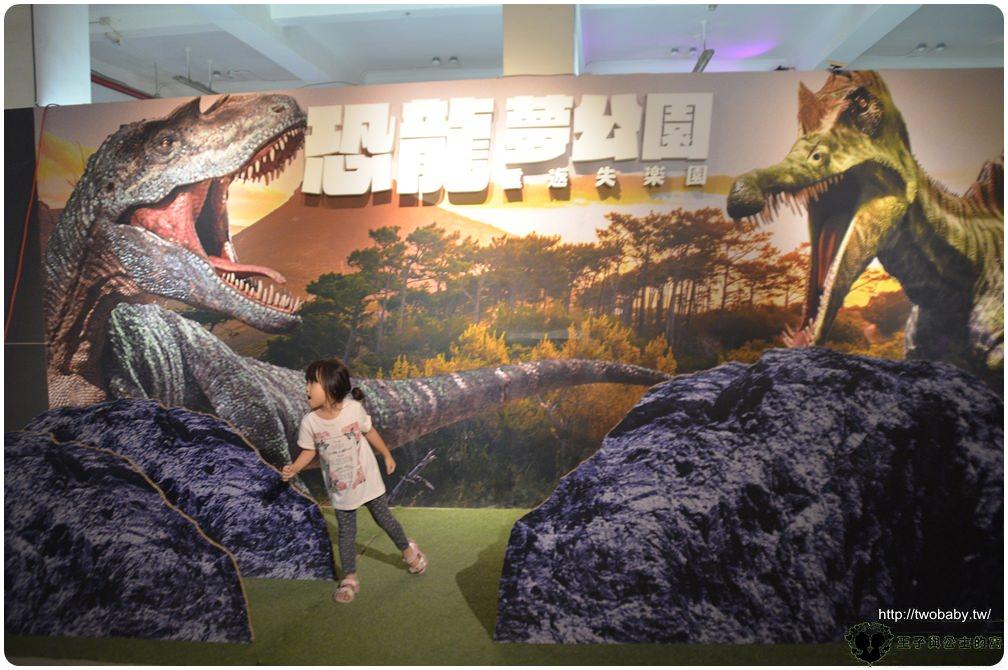 嘉義展覽|嘉義文化創意產業園區|恐龍夢公園-重返失樂園-恐龍展2018-重返侏儸紀2018/05/20~2019/05/19