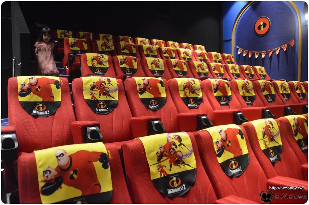 台中電影院|全台首座-迪士尼皮克斯動畫廳-台中站前秀泰影城 電影場景拍到手軟-超人特攻隊2