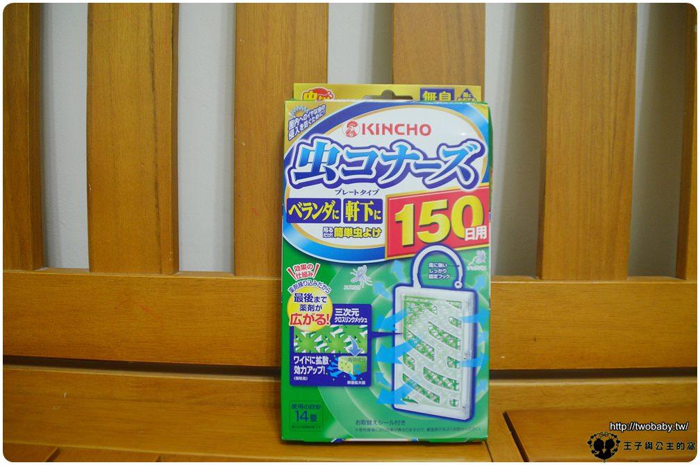 居家小物|日本金鳥 Kincho 居家驅蚊先驅品牌|防蚊掛片150日(無臭)