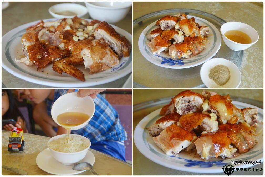 雲林古坑華山美食-桂竹林餐廳 雲林華山桂竹林休閒餐廳-桂竹林咖啡莊園