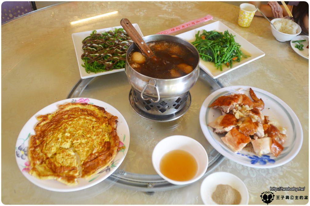 雲林古坑華山美食-桂竹林餐廳|雲林華山桂竹林休閒餐廳-桂竹林咖啡莊園
