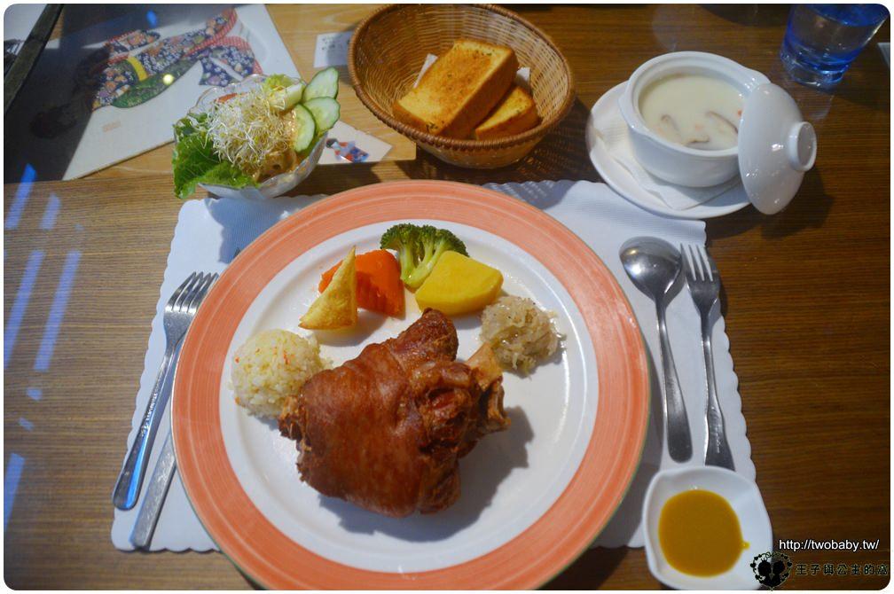 雲林古坑美食-華山庭園餐廳|雲林古坑華山微風山林庭園餐廳-華山咖啡廳推薦