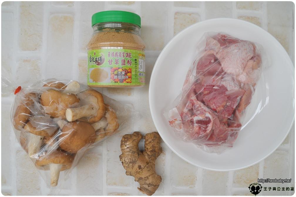 食譜|甘草香菇雞湯-另類梅子雞湯作法 不用過多的調味就可以煮出好喝的雞湯