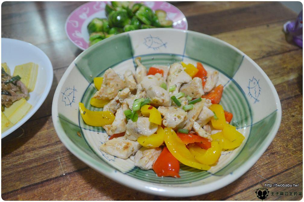 沙拉食譜|油漬甘草香檸彩椒雞肉沙拉-甘草香氣提升了醬料的風味