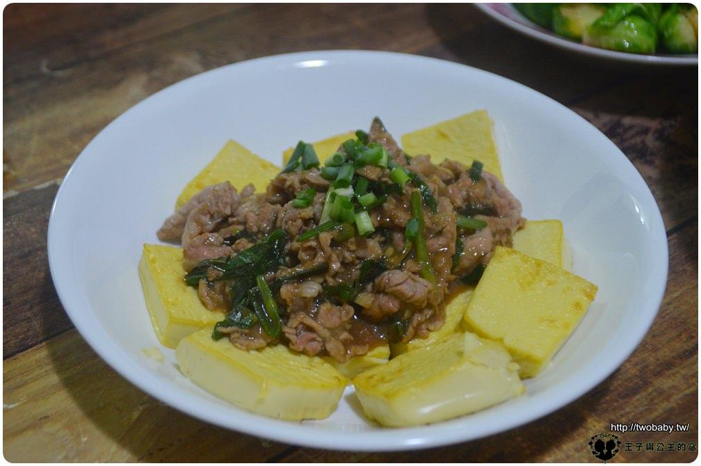 豆腐食譜|古早味干草醬肉絲雞蛋豆腐-簡單做出下飯的好味道