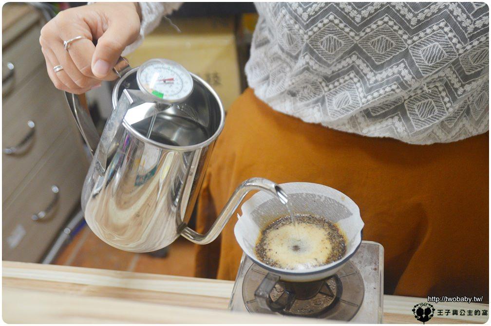DIY體驗咖啡豆烘焙|苗栗和風民宿 DIY咖啡烘豆 體驗自己烘咖啡豆的樂趣-咖啡豆烘焙DIY
