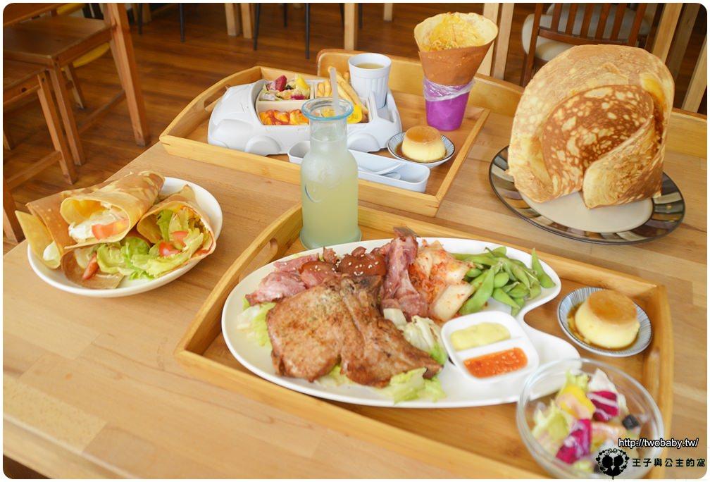 台南東區早午餐|Relax Brunch-輕鬆點 現在還推出輕鬆扭蛋早鳥活動 超大份量早午餐-超推法式薄餅