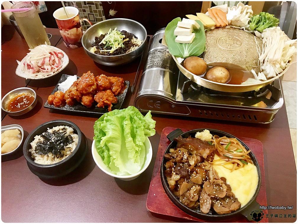 台南韓式料理|台南美食|瑪西達韓式料理 千頌伊最愛韓式炸雞 平價美味還可享用吃到飽小菜