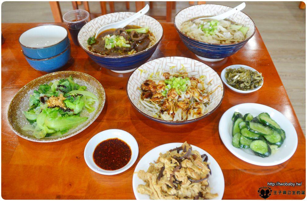 台南美食|台南牛肉麵 安南區牛肉麵|宏記牛肉麵食館 濃郁的湯頭配上滷透的牛肉就是讚