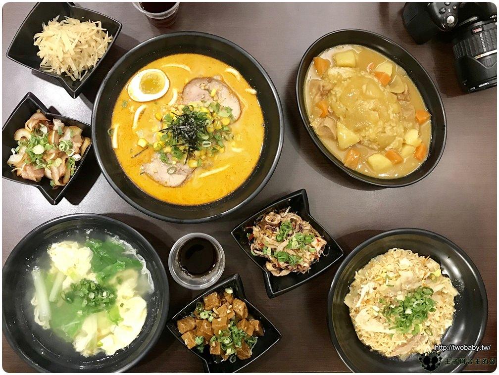 台南美食|台南平價拉麵|麦面Men 高CP值的百元平價拉麵&銅板美食 台南東區崇德路美食