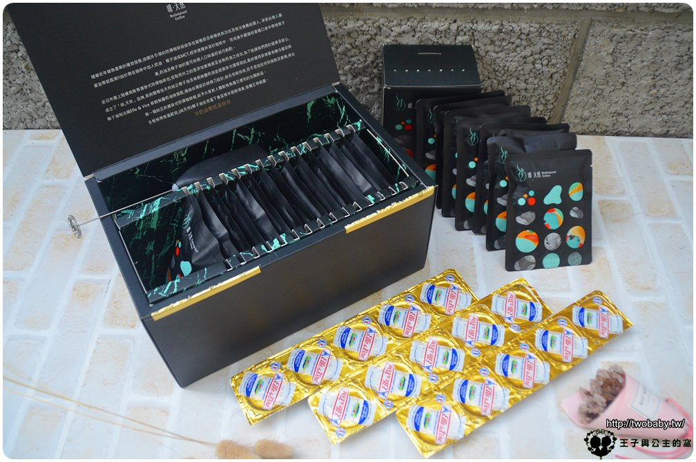 宅配|啡.天然-濾掛式防彈咖啡 禮盒組還贈送IKEA電動奶泡棒 實用性一級棒