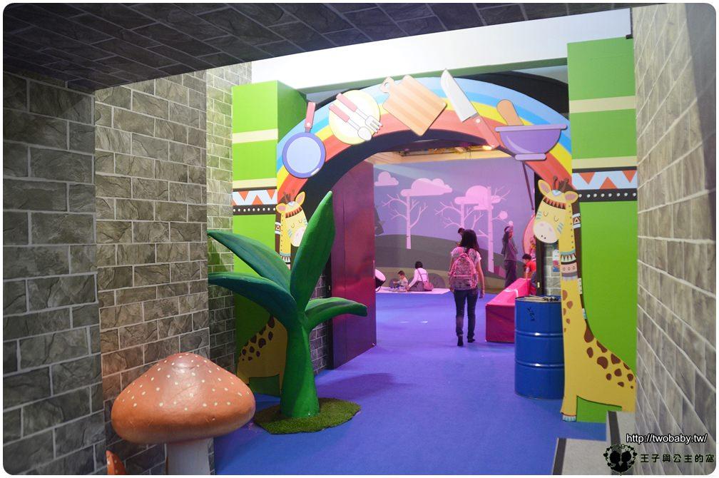 台中展覽-台中親子玩樂|20181214~20190303小火車X顛倒屋2.0特展 進入大人跟小孩都喜愛的奇幻空間