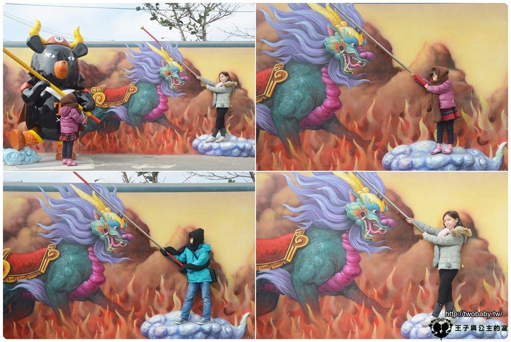 雲林新景點 免費遊~四湖鄉箔仔寮「喔熊藝術村」中國神話3D 彩繪村 立體彩繪讓人嘖嘖稱奇 可以拍得很開心 IG打卡點