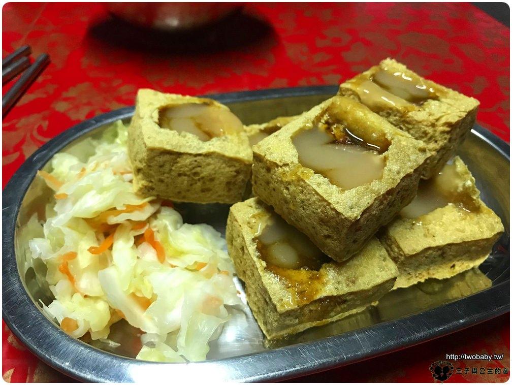 林內美食 林內下厝臭豆腐 在地人的下午茶點心-香脆臭豆腐搭配獨門醬汁就是讚