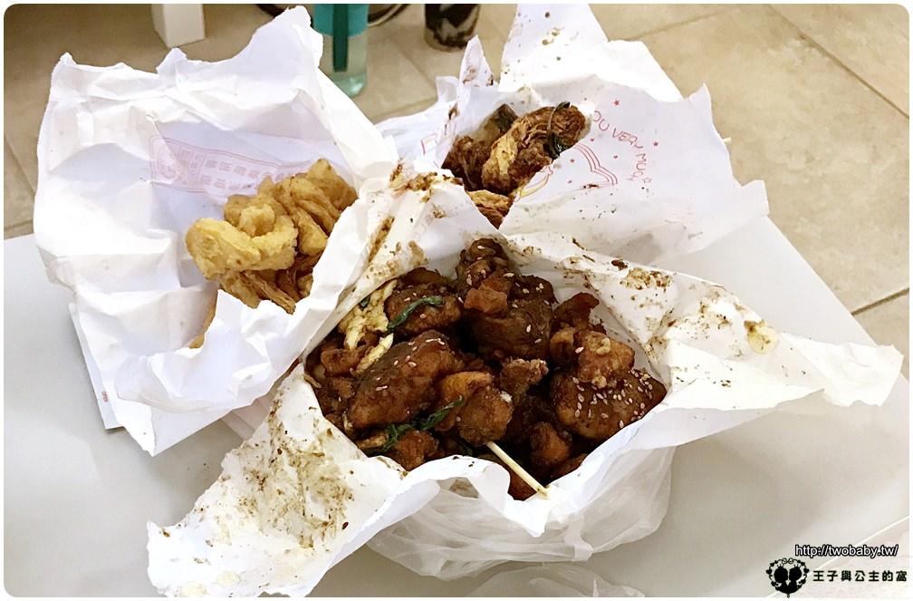 南投日月潭|魚池美食|湯包 美式炸雞 鹽酥雞 道道都是當地美食