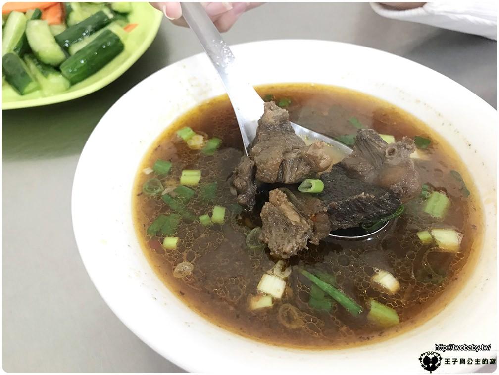 雲林口湖小吃|小楊牛肉麵口湖店 清淡牛肉湯 推不一樣的牛肉貢丸