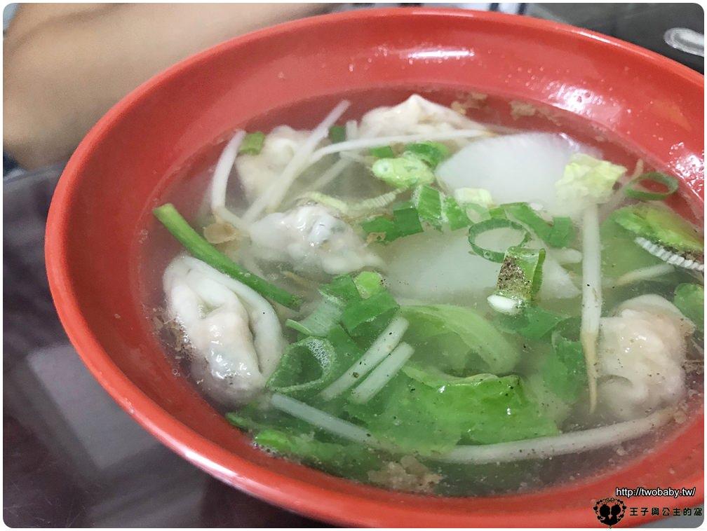 台中烏日美食| 烏日火車站前小吃-70年歷史的獨特好味道 元波梅汁肉圓吃了會上癮