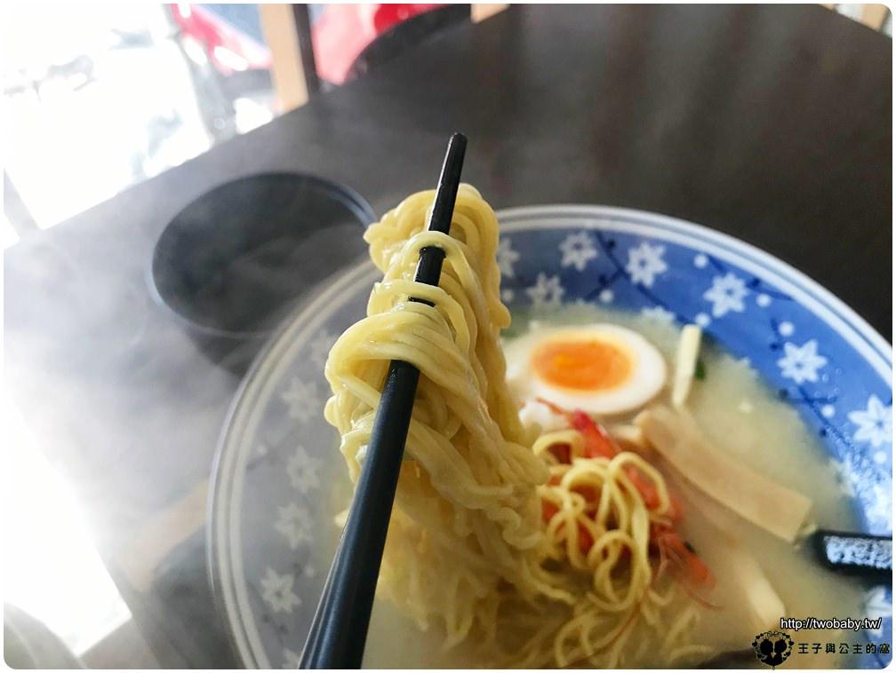 雲林斗南美食|岩葉拉麵斗南店 位址就在斗南火車站對面 平價的日本拉麵口味