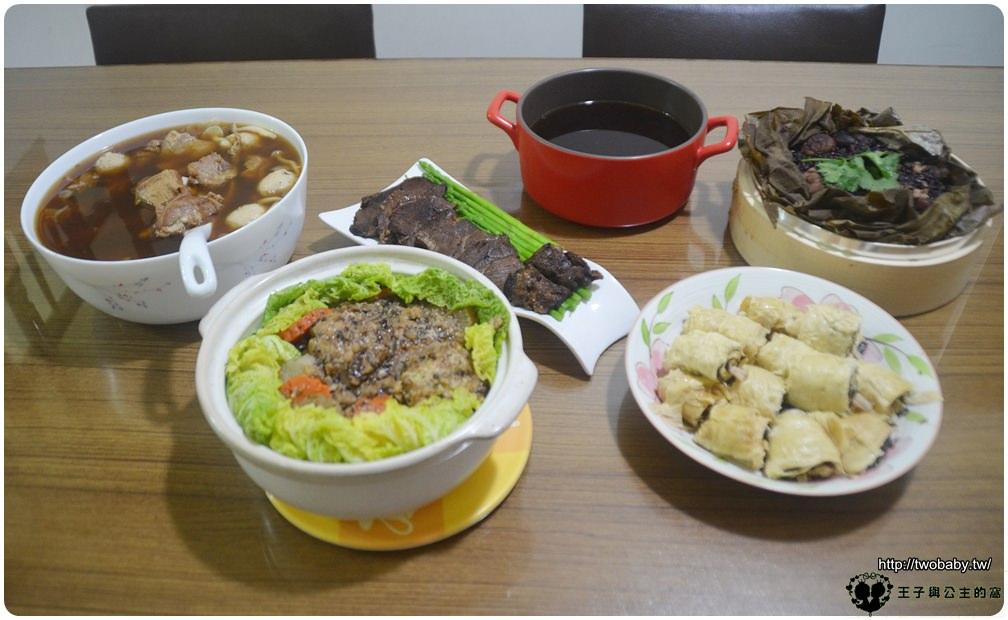 宅配料理|素食宅配|食蔬茶齋蔬果料理-阿睿師手路菜 私房菜花雕煲~源自古密傳承的好味道