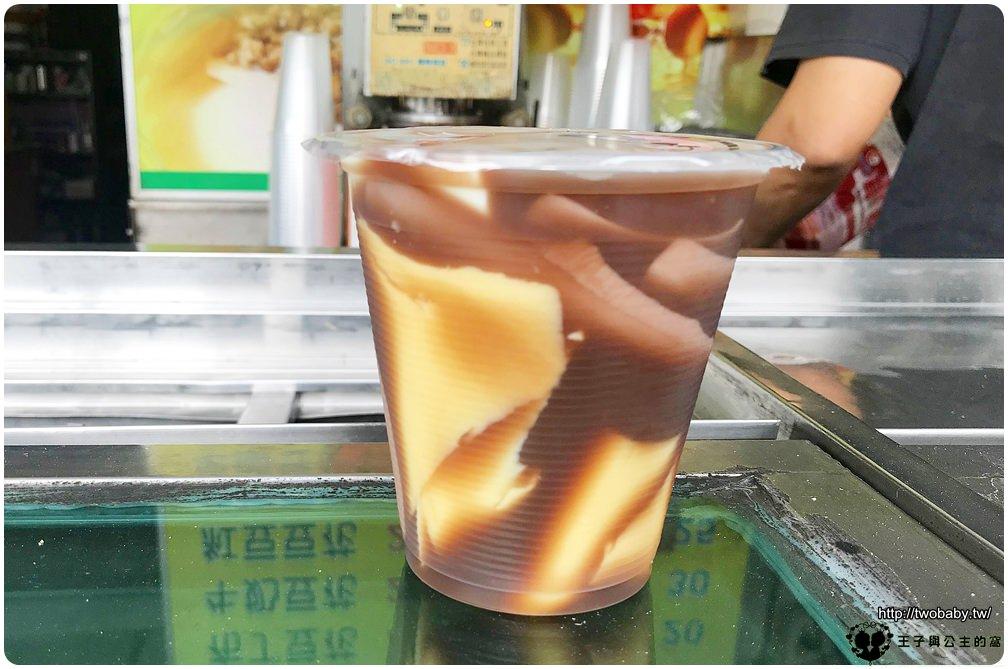 雲林土庫甜點|土庫泉威三色布丁豆花-香嫩滑順的布丁豆花 加盟的豆花店