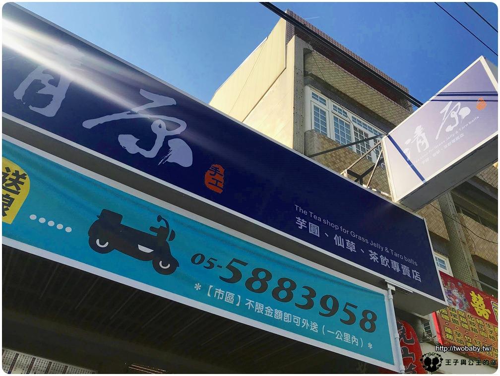 20190211清原芋園-清原西螺建興店 招牌-奶油嫩仙草凍便宜又好吃