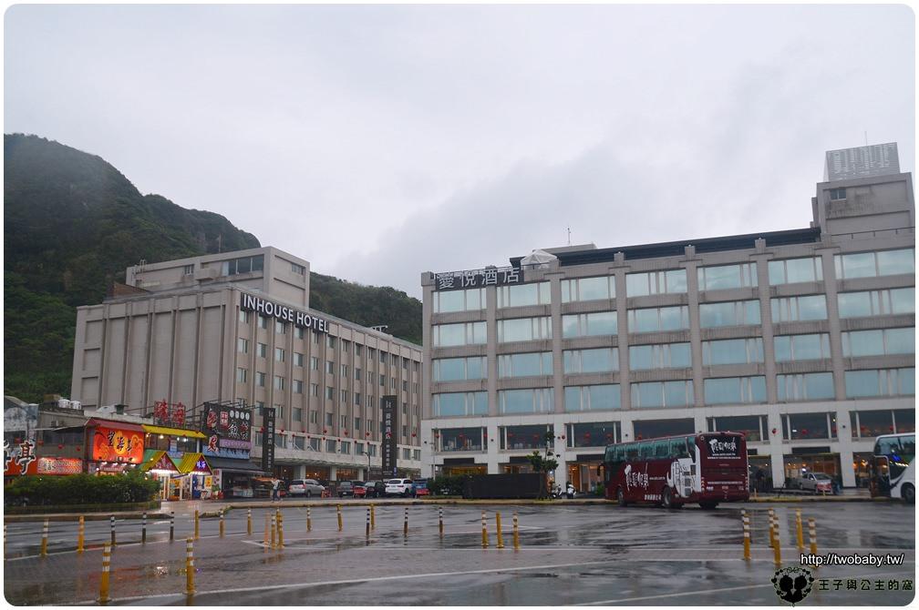 台北野柳親子飯店|薆悅酒店野柳渡假館 擁有400坪兒童遊樂場還有自助buffet吃到飽餐廳