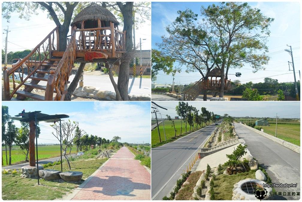 雲林莿桐景點|樹仔腳社區-水路童年公園 西螺來往斗六及林內的必經且最佳入口 親子玩樂好地方