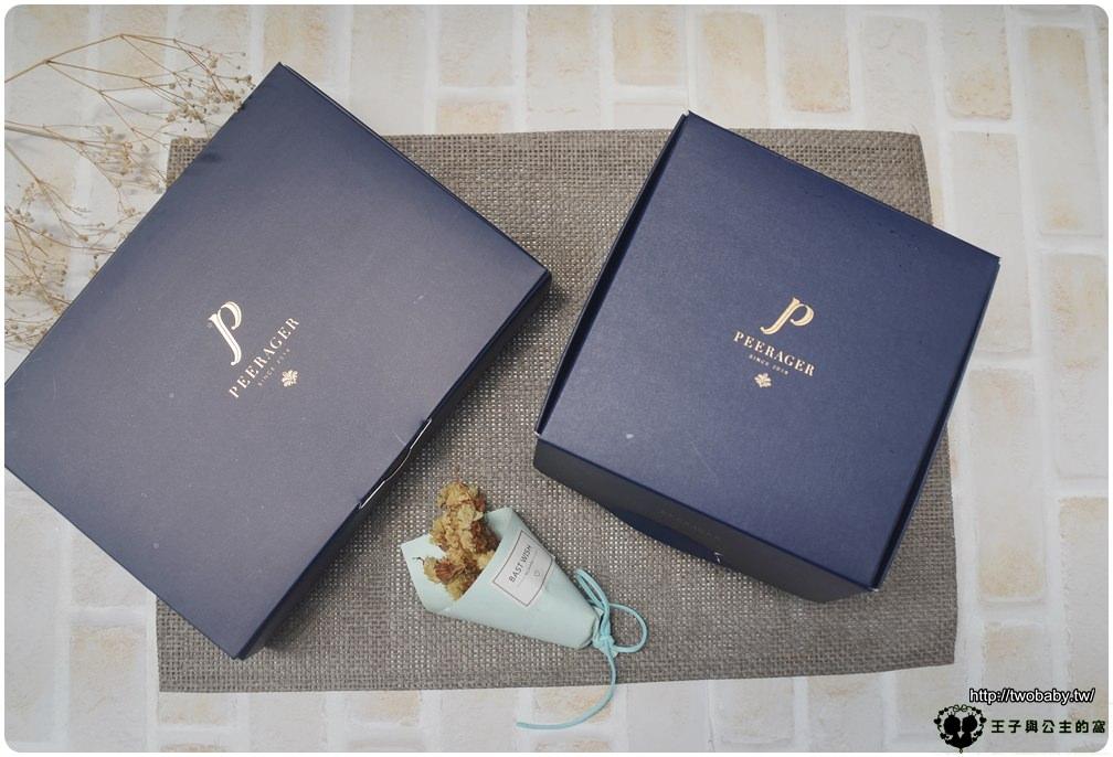 宅配禮盒|宅配瑪德蓮禮盒 PEERAGER畢瑞德 歐培拉/黑森林/蒙布朗 精緻的蛋糕禮盒宅配