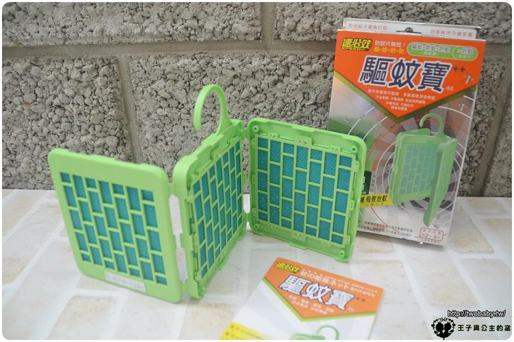 宅配好物|速必效-夏天驅蚊蟲 好用的防蚊商品 防蚊吊掛片-60日用 單片多翼,免電免燃