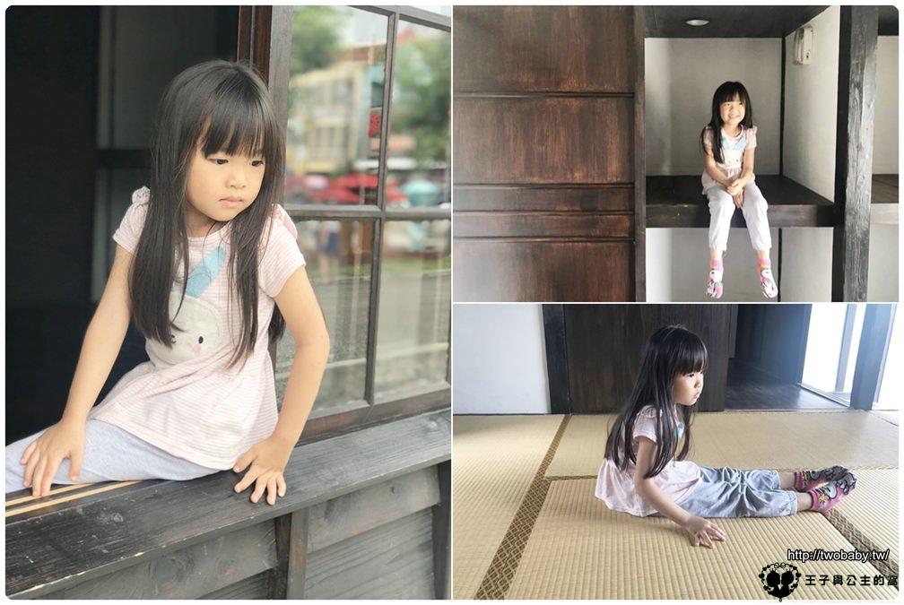屏東景點|潮州景點|潮州博物館潮州|日式歷史建築文化園區