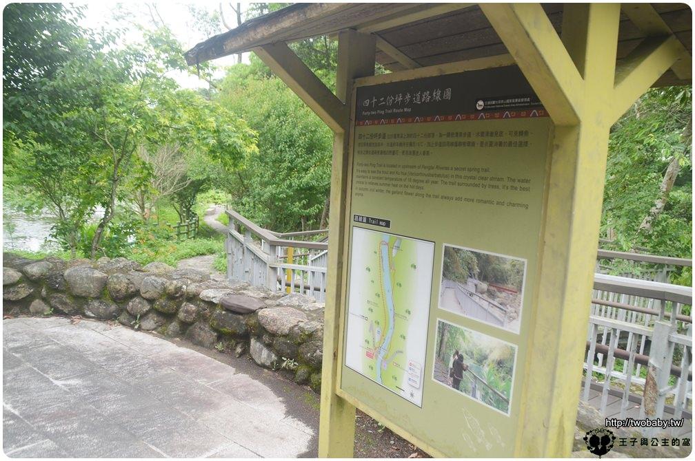 苗栗景點|南庄景點|四十二份湧泉自然生態步道 絕佳親子賞魚步道-平穩的散步好去處