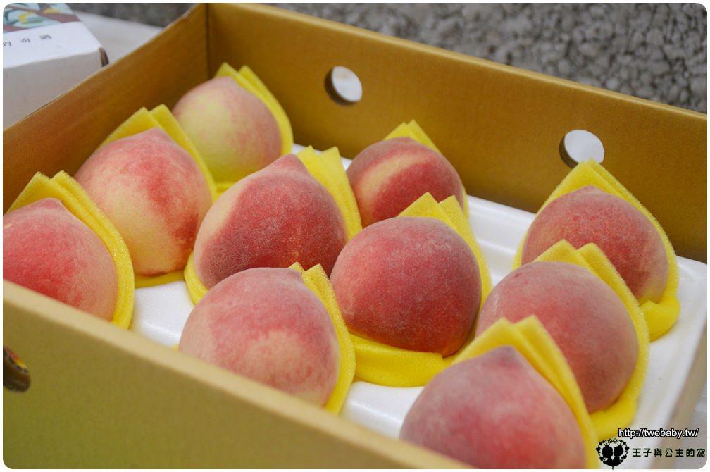 宅配水蜜桃|無毒農|現採現出的五月桃 新農食運動-均以「無毒栽種」甜度不輸拉拉山水蜜桃