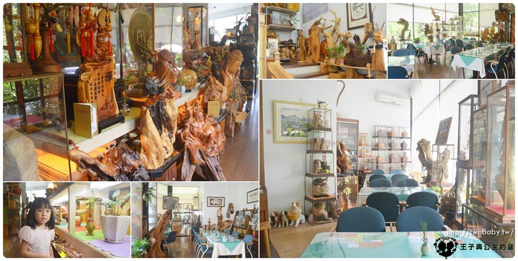 雲林莿桐美食餐廳|西雙版納 莿桐店 唯美花園餐廳 室內還是欣賞檜木雕塑最佳場地 也是雲林縣無菸餐廳之一