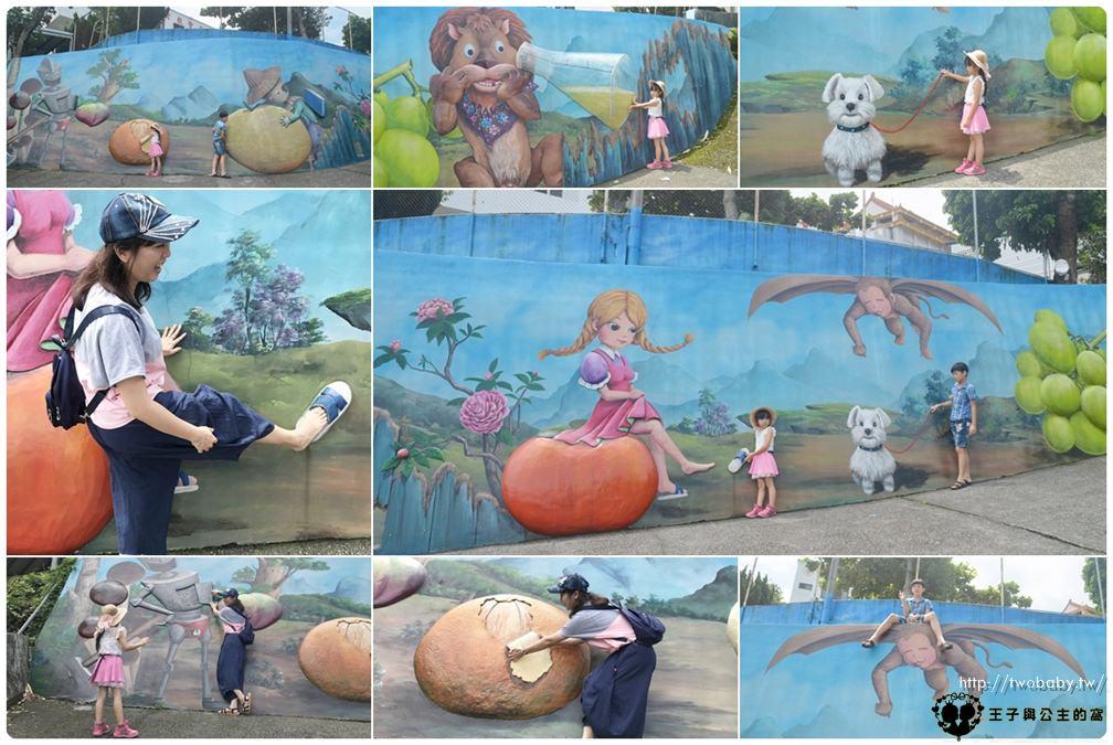 台中石岡景點|九房童話世界3D彩繪村 彷彿走入童話故事裡的情境畫面