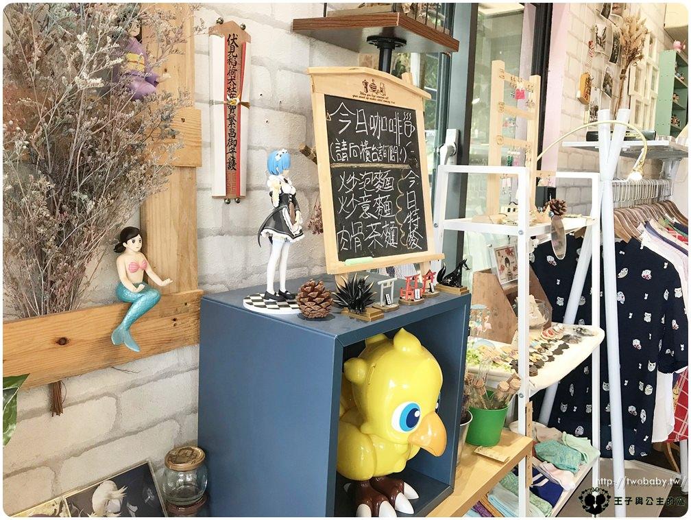 台南安平美食|古堡茶屋 安平樹屋旁邊餐廳 平價好餐廳還有漫畫可以看
