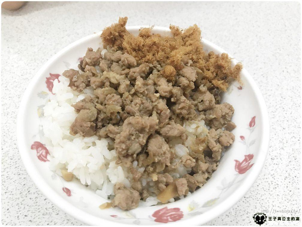 台中豐原美食 豐原豐榮肉圓 台中肉圓口味 皮Q內餡實在 在地好吃的肉圓