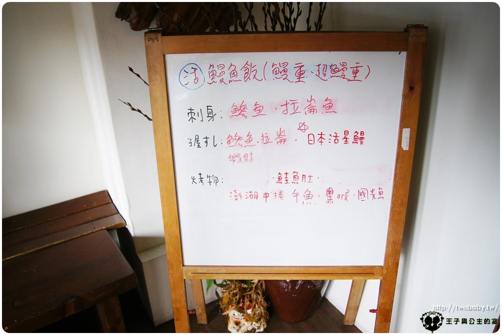 台中西區 日式料理 岩本町手作日式料理 食材新鮮 料理美味 價格實在 傳承溫暖人心的日本匠人手做料理