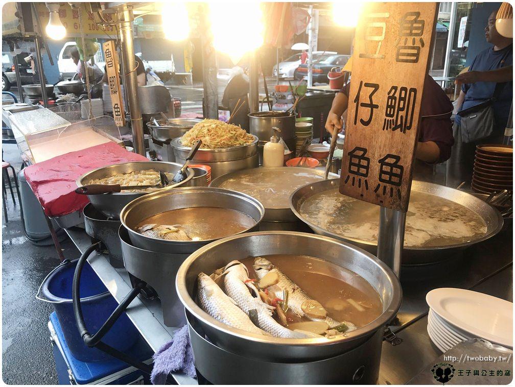 萬華美食|位於禾順商旅騎樓下 廣州街觀光夜市裡的艋舺鴨肉飯 簡單的美味