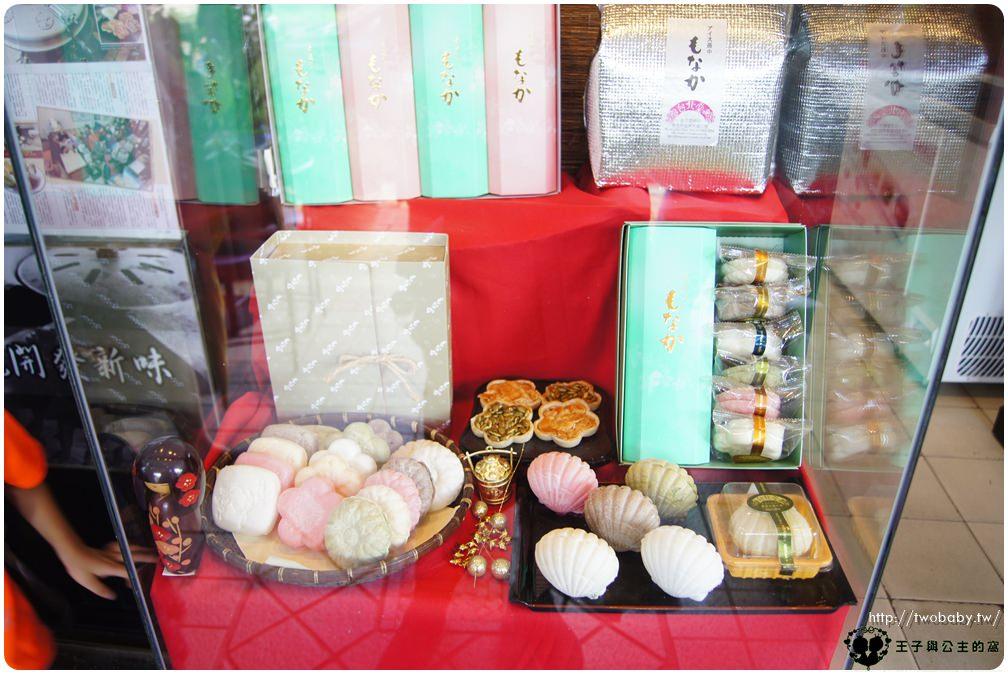 艋舺美食|台北堂摩那卡餅本舖 90年老字號 遵循古法日本皇味手工日式最中餅