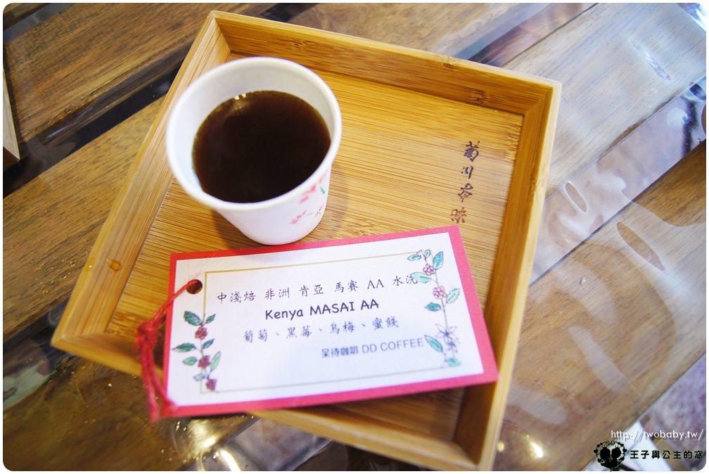 艋舺美食|呆待咖啡 DD coffee 隱身於大理服飾商圈的小確幸 體驗萬華老城咖啡香 就在萬華火車站附近