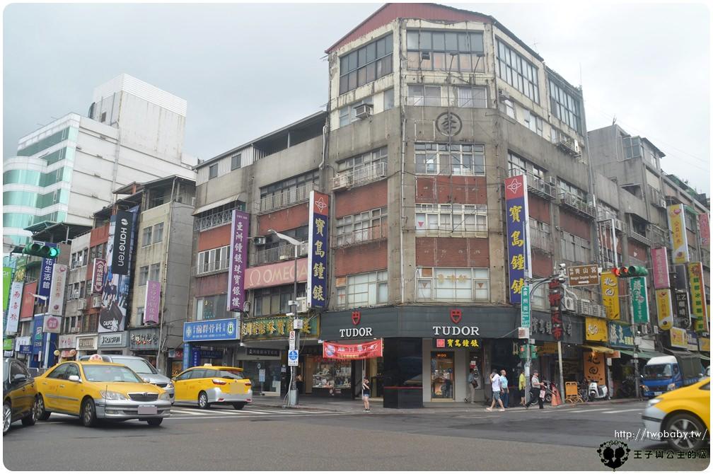 艋舺景點|寶島鐘錶 萬華店 也是台北市唯一獲得老店證明的鐘錶公司-寶島鐘錶龍山分公司