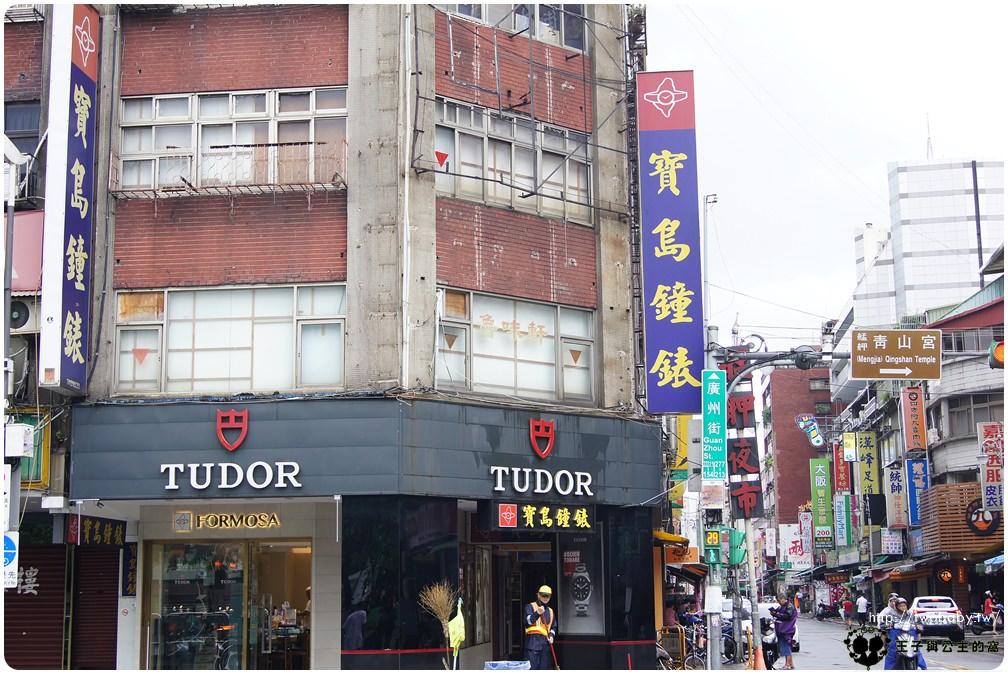 艋舺景點 寶島鐘錶 萬華店 也是台北市唯一獲得老店證明的鐘錶公司-寶島鐘錶龍山分公司