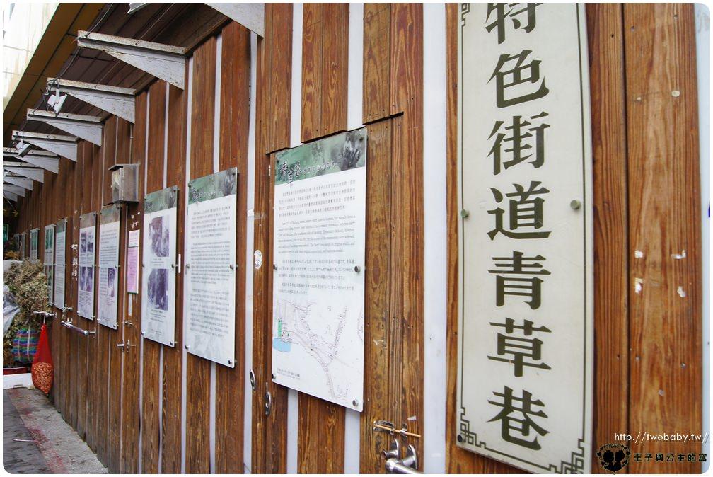 艋舺景點|西昌街-青草巷 台北的歷史景點也是全台灣最大的青草市集