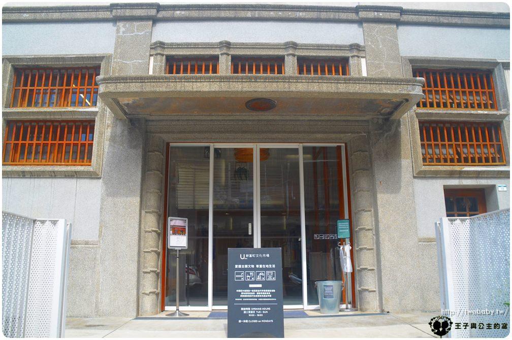 艋舺景點|萬華新富町文化市場 直轄市定古蹟 網美打卡景點 傳統市場的新面貌